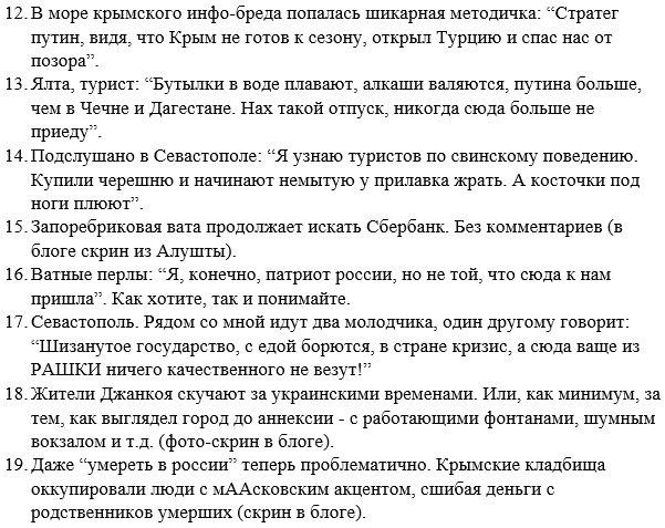 НАТО готово вернуться к сотрудничеству с РФ, если она прекратит бесчинства против Украины и провокации близ границ альянса, - Божок - Цензор.НЕТ 5446
