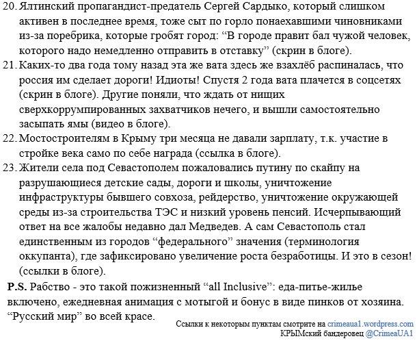 НАТО готово вернуться к сотрудничеству с РФ, если она прекратит бесчинства против Украины и провокации близ границ альянса, - Божок - Цензор.НЕТ 8288