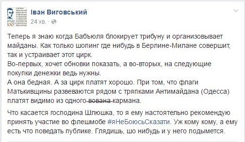 Порошенко уволил пятерых глав райогосадминистраций в Одесской, Львовской и Ивано-Франковской областях - Цензор.НЕТ 1958