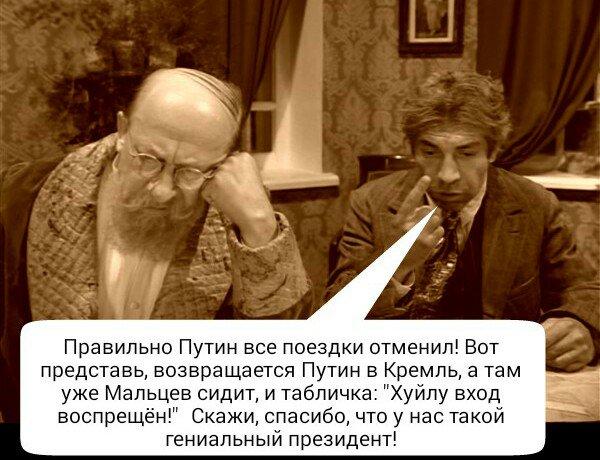 Россия финансирует политические партии в разных странах Евросоюза, - Климпуш-Цинцадзе - Цензор.НЕТ 3527
