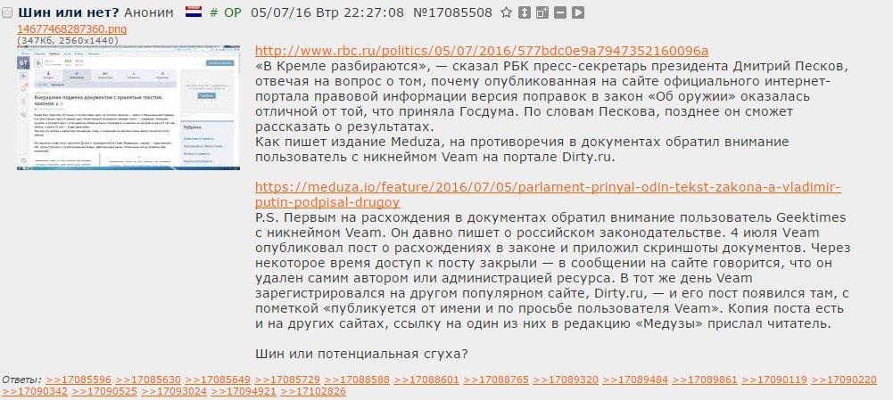 Прокси украина для накрутки подписчиков твич
