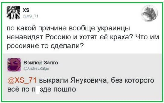 """Сейчас на территории Украины около 20 """"воров в законе"""". И это опасно, - Луценко - Цензор.НЕТ 3963"""