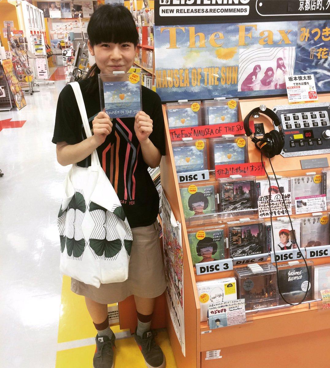 タワーレコード京都店 on twitter the faxのgt voかにお いやシモザワ