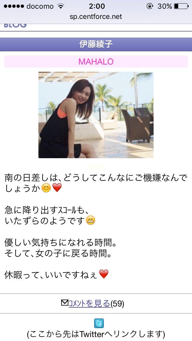 嵐 ニノ ブログ