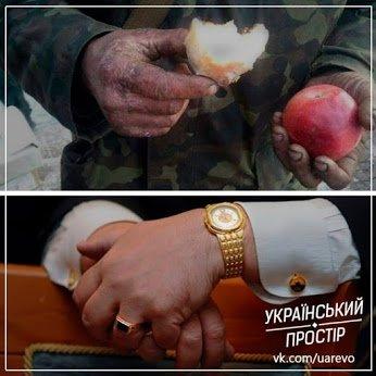 """Гройсман призвал Раду проголосовать за назначение членов совета НБУ и конфискацию активов Януковича: """"Без этого мы не сможем платить зарплаты и пенсии"""" - Цензор.НЕТ 2332"""