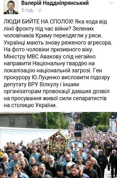 """Киевсовет до 1 октября """"заморозил"""" повышение коммунальных тарифов в столице - Цензор.НЕТ 8737"""