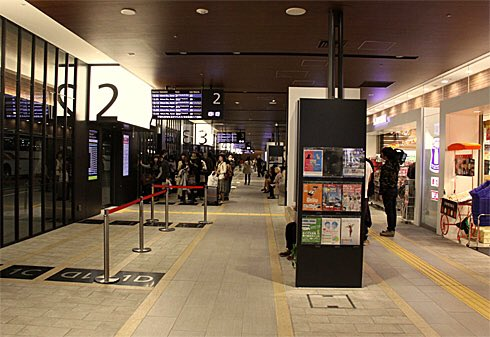 #西鉄天神高速バスターミナル hashtag on Twitter
