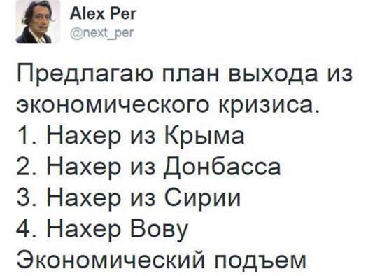 """""""Мы не можем ничего предложить Путину, потому что конфликт - это то, что ему нужно"""", - Ващиковский - Цензор.НЕТ 3317"""