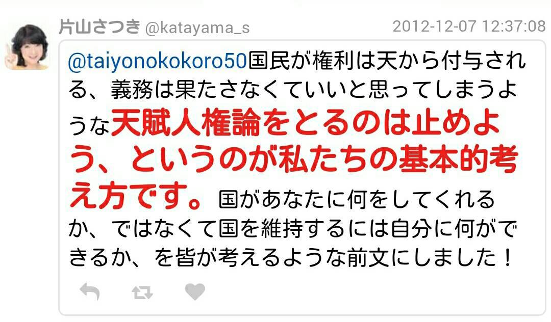 """Yoshinori Sato on Twitter: """"自..."""