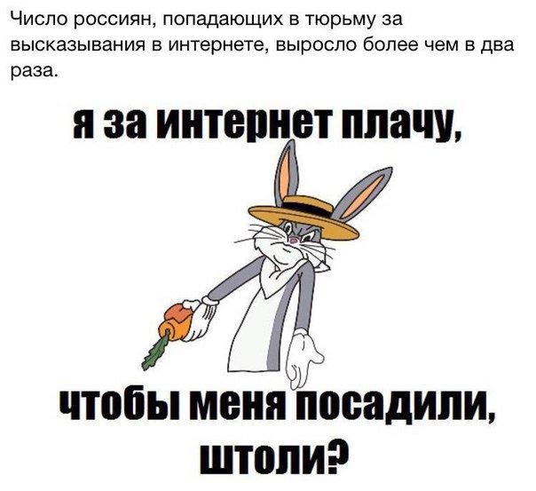 """""""У него могут быть какие-то процедуры косметического характера, а может заболел"""", - москвичи об отсутствии Путина на публичных мероприятиях - Цензор.НЕТ 3834"""