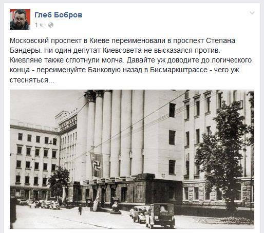 """Сейчас на территории Украины около 20 """"воров в законе"""". И это опасно, - Луценко - Цензор.НЕТ 5290"""