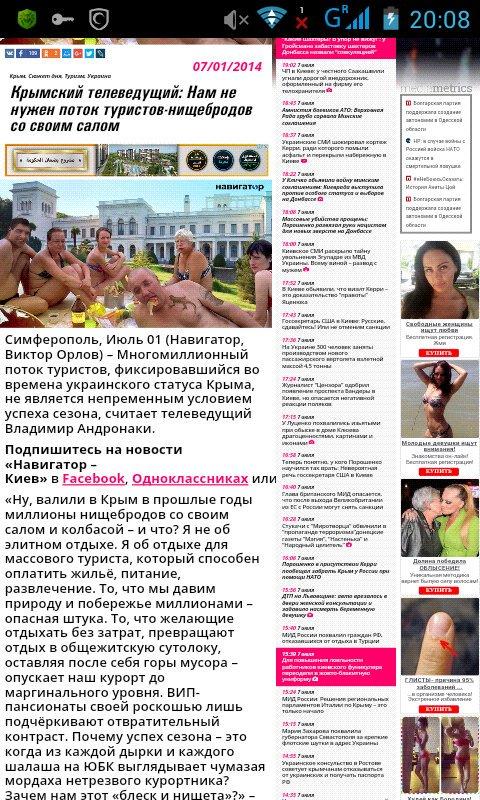 Военные преступники из 18-й ОМСБр ВС РФ, воевавшие на Донбассе, награждены указом Путина - Цензор.НЕТ 2689