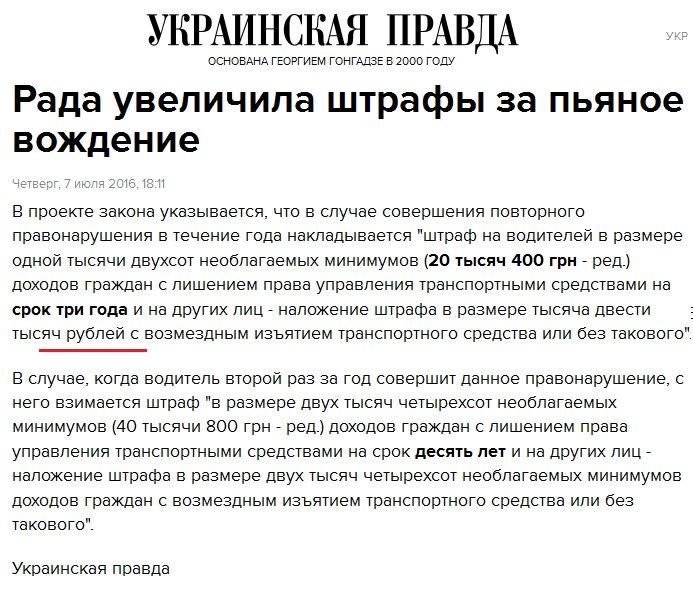 Западная часть паломников заворачивает на Ирпень, а националисты из ОУН свернули блокпост на входе в Киев - Цензор.НЕТ 4769
