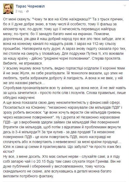 Порошенко ожидает получение Украиной статуса партнера НАТО с расширенными возможностями - Цензор.НЕТ 4508