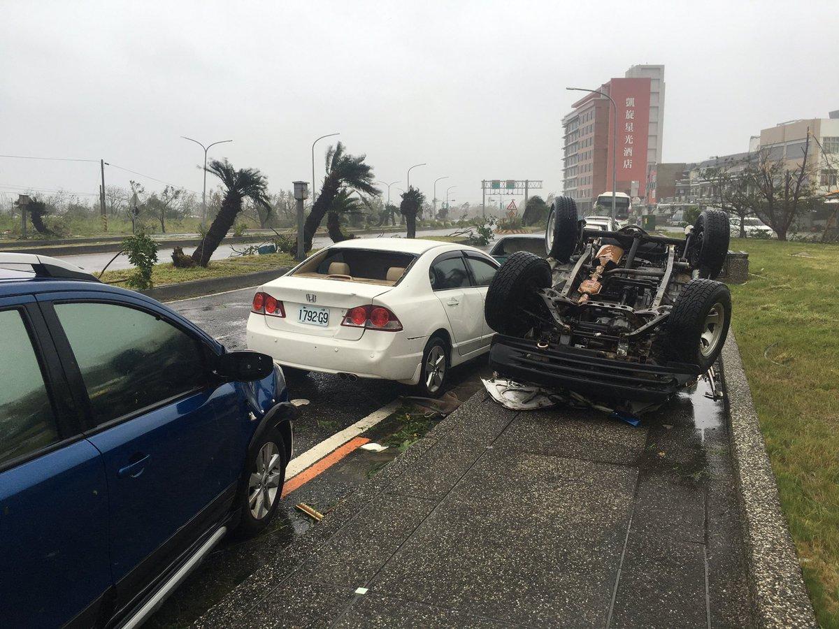 Super typhoon Nepartak: flights cancelled as Taiwan braces for storm