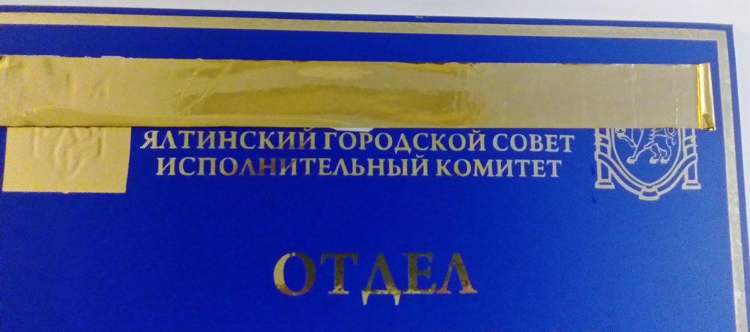"""Пограничники задержали """"Роллс-ройс"""" на выезде из Крыма - Цензор.НЕТ 737"""