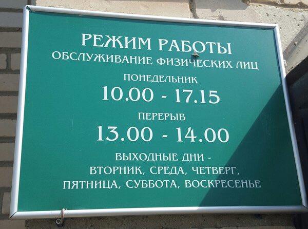 Возобновлено водо- и электроснабжение Авдеевки, - СЦКК - Цензор.НЕТ 1367