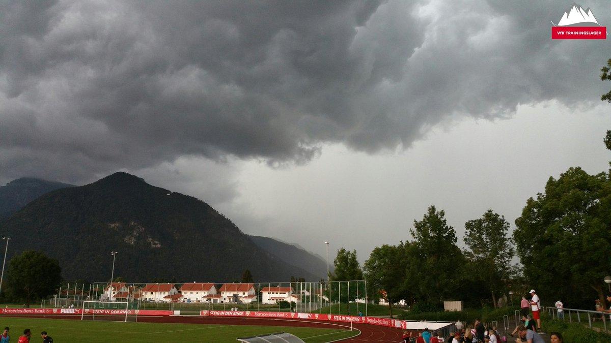 Шторм и ливень во время матча Спартак  - Штутгарт