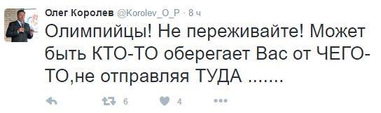 Международный паралимпийский комитет рассмотрит вопрос отстранения России - Цензор.НЕТ 8342