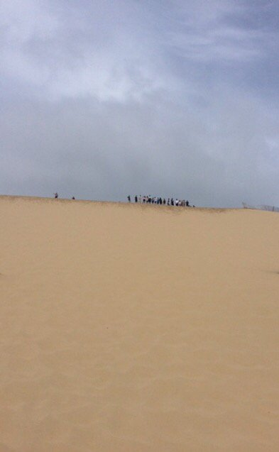 France Trip - all ready to run down the sand dunes