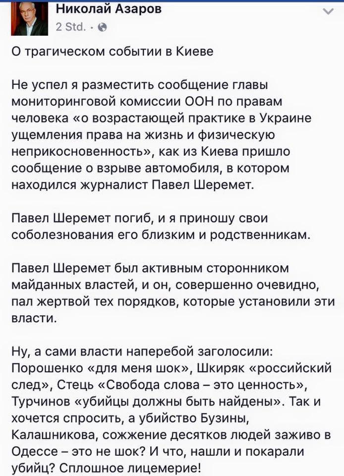 В Киеве из-за сообщения о минировании эвакуируют пассажиров с центрального железнодорожного вокзала - Цензор.НЕТ 5255