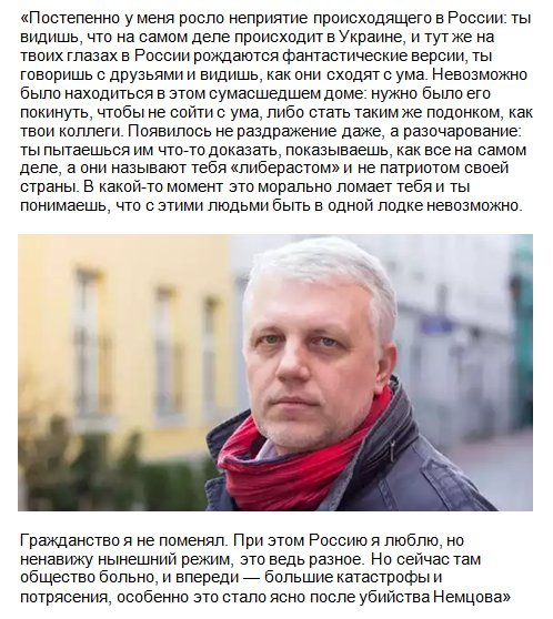 Убийство журналиста Шеремета должно быть расследовано быстро и прозрачно, - Могерини - Цензор.НЕТ 6265