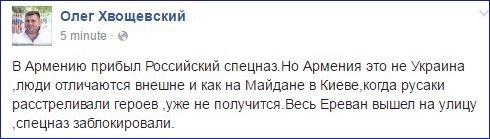 """МВД намерено допросить Григоришина в рамках расследования убийства Шеремета, - """"Главком"""" - Цензор.НЕТ 9429"""