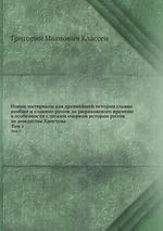 handbook of detergents part