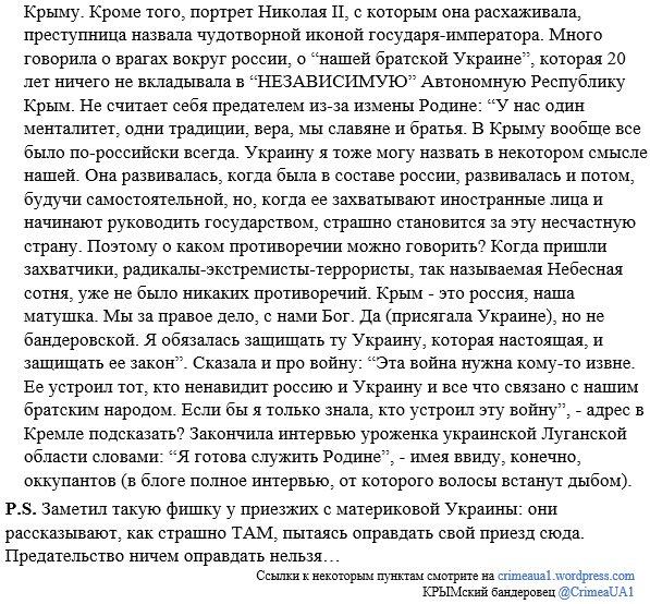 Изменение взаимоотношений Турции и России в любую сторону не станут препятствием для реализации планов НАТО по усилению позиций в Черном море, - Чубаров - Цензор.НЕТ 5800
