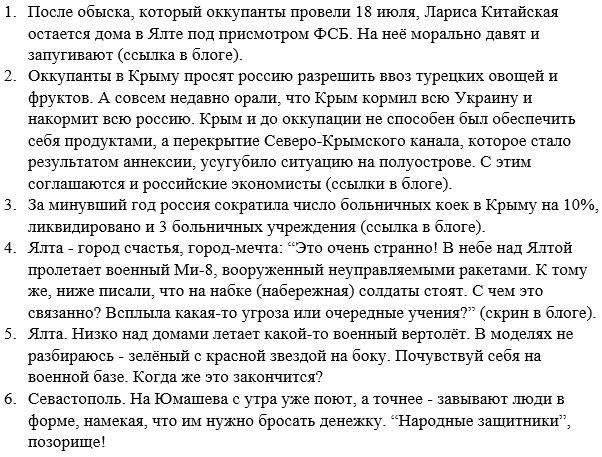 Изменение взаимоотношений Турции и России в любую сторону не станут препятствием для реализации планов НАТО по усилению позиций в Черном море, - Чубаров - Цензор.НЕТ 5519