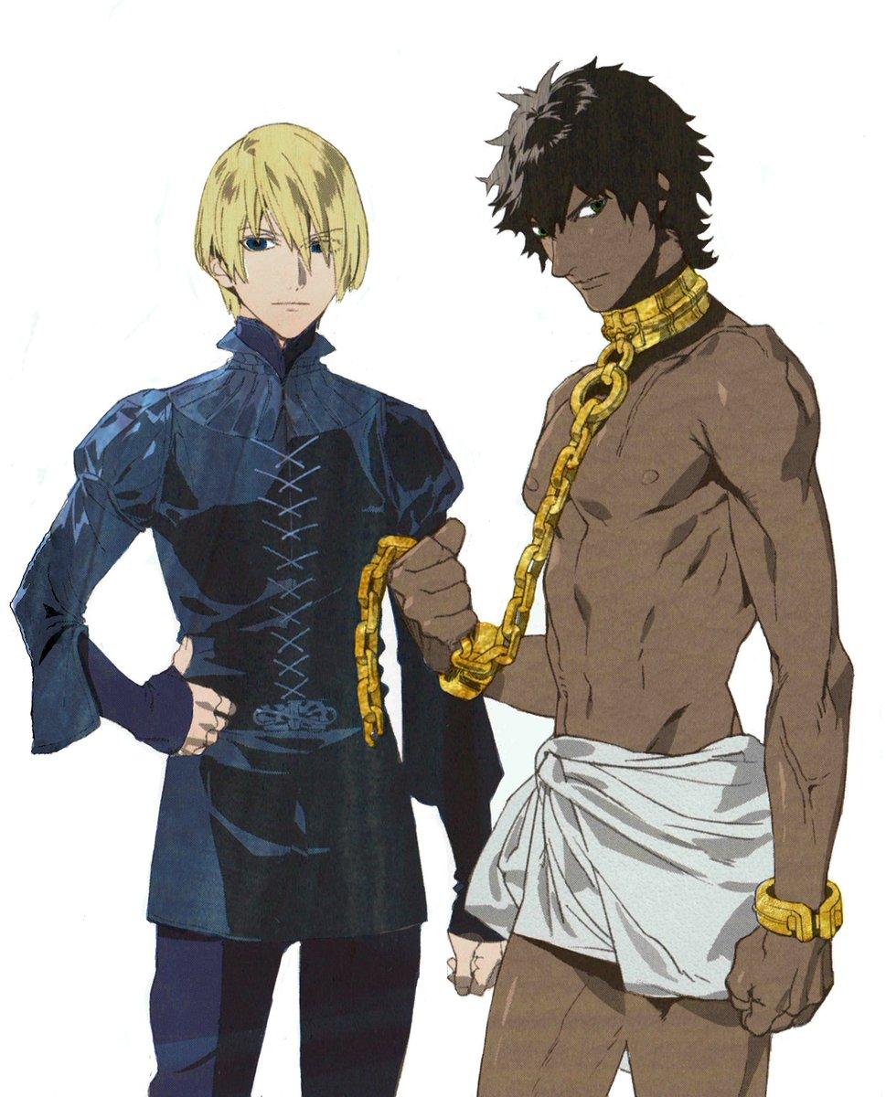 Resultado de imagen de captive prince