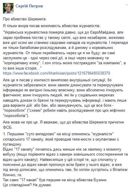 Украина намерена через суд запретить России добывать газ на шельфе в морской зоне оккупированного Крыма - Цензор.НЕТ 653