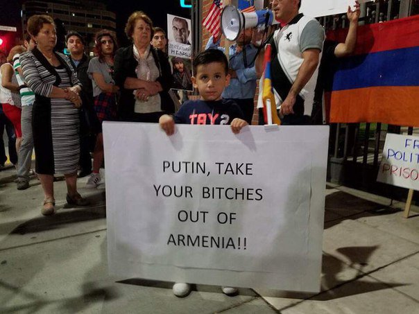 Армяне сша в знакомство
