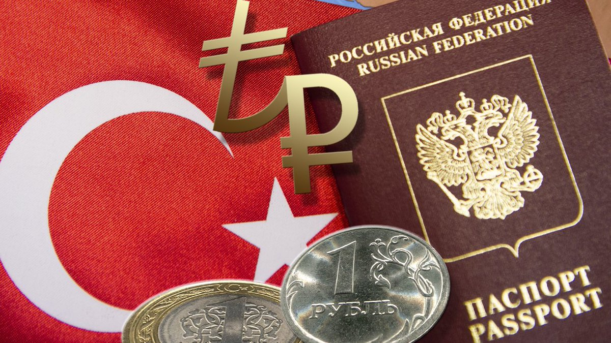 рубль в Турции
