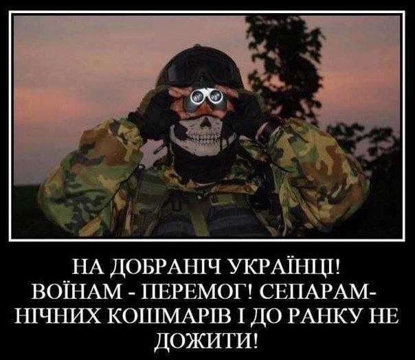 В Харькове офтальмологи провели уникальную операцию и спасли зрение раненому бойцу - Цензор.НЕТ 9427