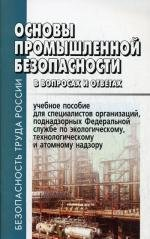 online a sociology of constitutions constitutions and state legitimacy in