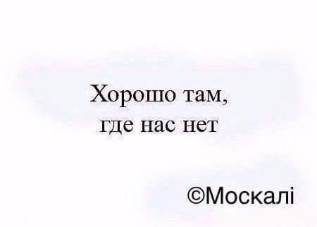 """Очередной """"путинский гумконвой"""" в составе 54 грузовиков вторгся в Украину, - Госпогранслужба - Цензор.НЕТ 7709"""