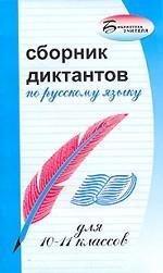 сборник рымкевича 10 11 класс гдз