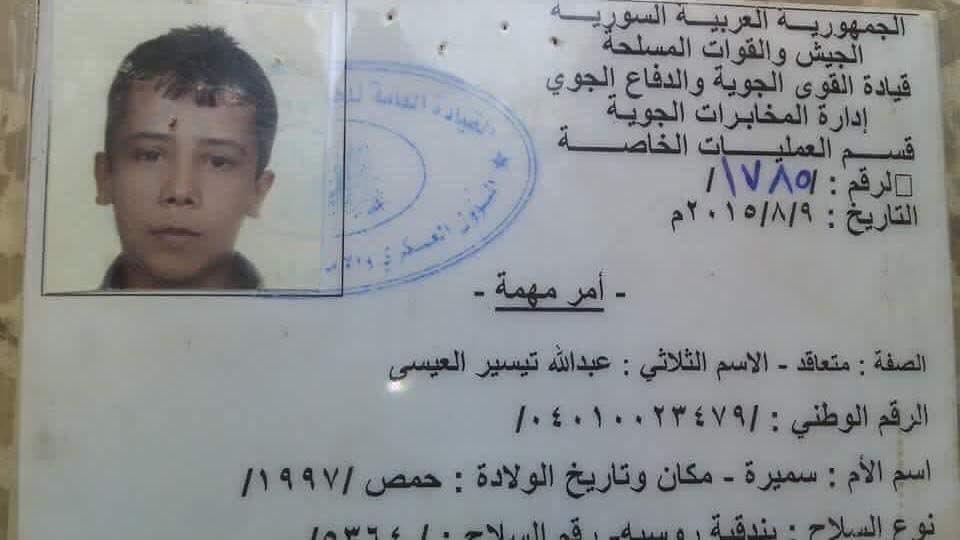 حقيقة الطفل المذبوح سوريا عناصر Cn49-6iXgAAQ4tW.jpg