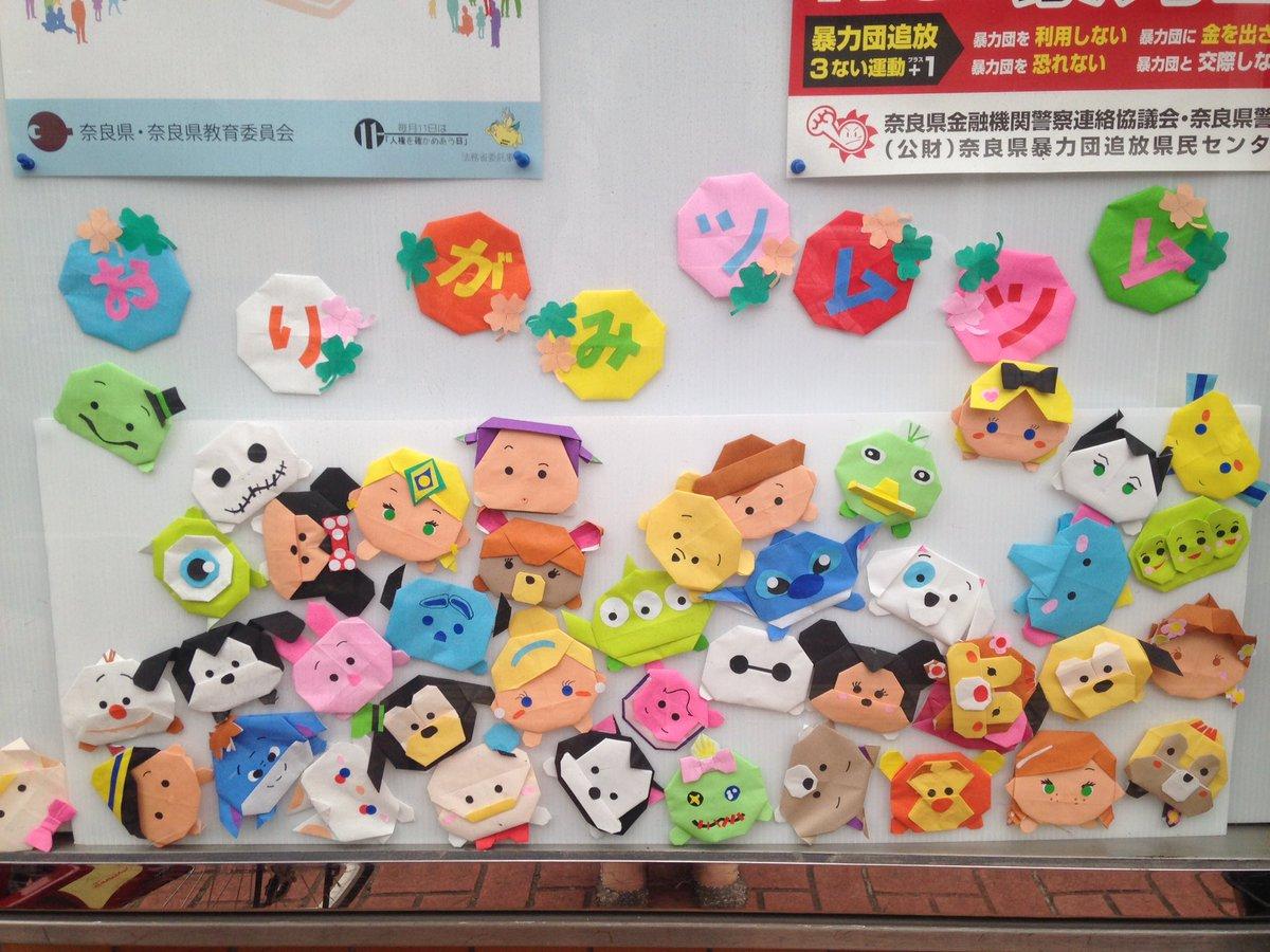 大人気!折り紙のキャラクターの折り方・作り方25選
