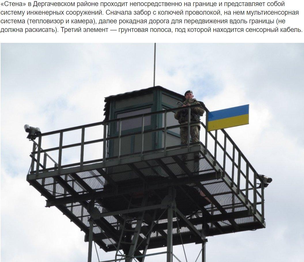 Москва и популисты пытаются сорвать обустройство украинской границы, - Юрий Береза - Цензор.НЕТ 8526