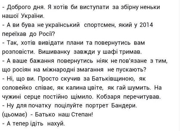Укрпочта и НОК Украины выпустят марку к Олимпиаде и проведут флешмоб - Цензор.НЕТ 3783
