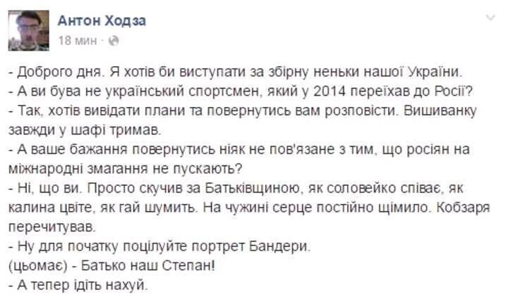 Украина присоединилась к требованию 14 стран отстранить Россию от Олимпиады из-за допингового скандала, - Минмолодьспорта - Цензор.НЕТ 5981