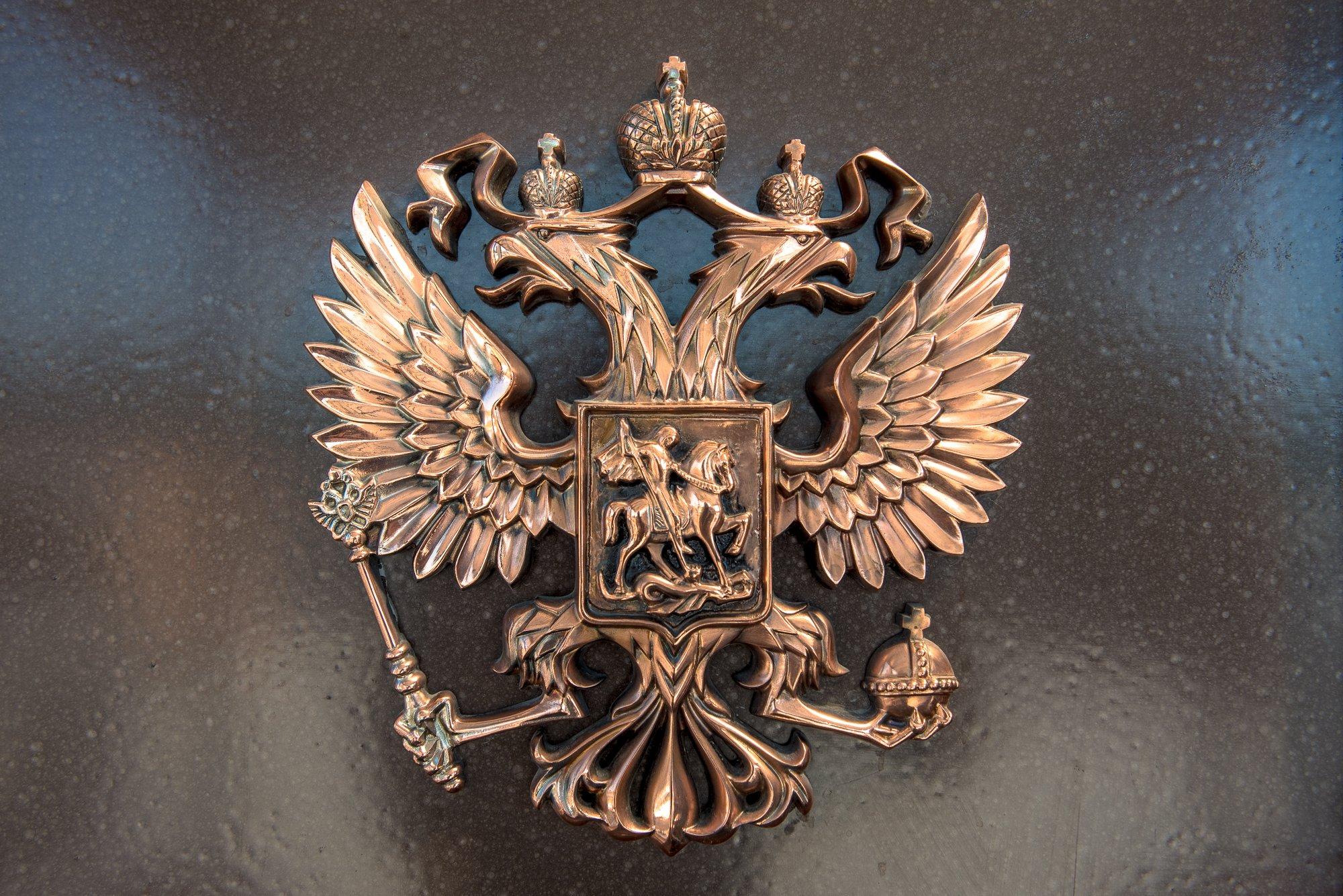 фото герба россии в хорошем качестве самом