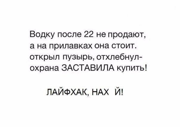 """Кремль оставляет за собой право требовать от Украины $3 млрд """"долга Януковича"""" в международных судах, - Песков - Цензор.НЕТ 2974"""