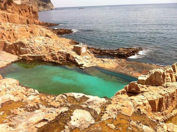 Destinos en fotos destinos for Piscina natural begur