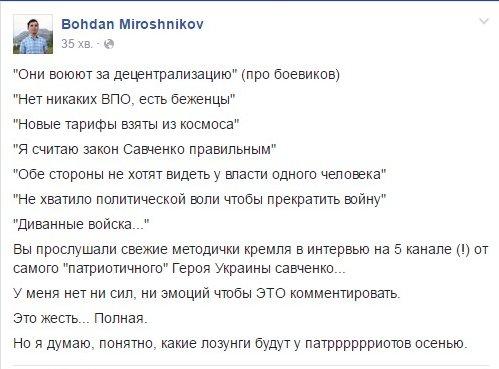 Штайнмайер провел переговоры с Лавровым по Донбассу - Цензор.НЕТ 9581