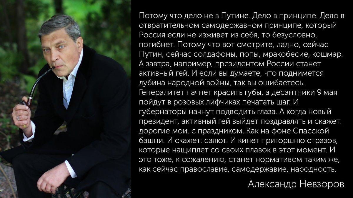 Активистам, выступающим против незаконной застройки, поступают угрозы от людей мэров Ирпеня и Бучи, - Червакова - Цензор.НЕТ 5057