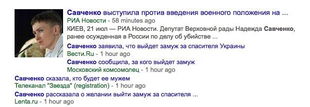 """Омелян заявил, что уже второй месяц подряд требует от Бальчуна план реформирования """"Укрзализныци"""" - Цензор.НЕТ 4039"""