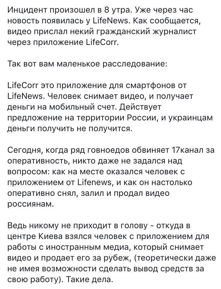 Убийца Шеремета находился в 100-150 метрах от автомобиля, - советник главы МВД - Цензор.НЕТ 3351